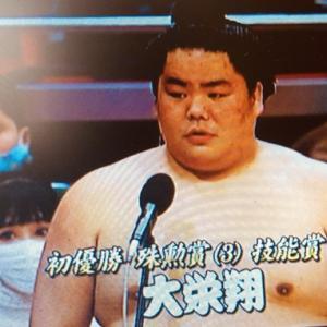 大相撲千秋楽 /Jan, 2021