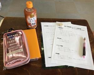 下関市立C中学校吹奏楽部フルートパート指導日記【2020年1月編】