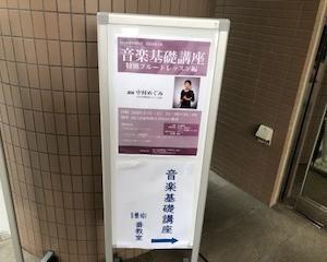 山口芸術短期大学のワークショップに参加しました!