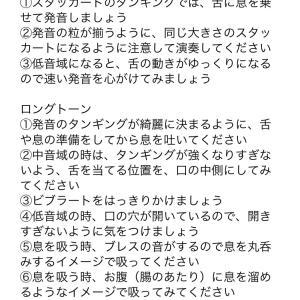 お久しぶりレッスン【宇部のSさん編】