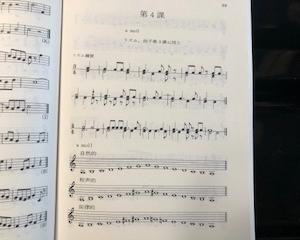 全ての音楽理論は繋がっている【小学生のコハルちゃん】