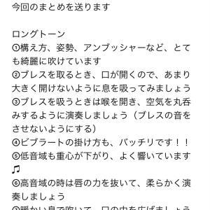 ケーラー1巻14番【小学校教諭のUさん編】