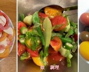 トマトサラダ3種