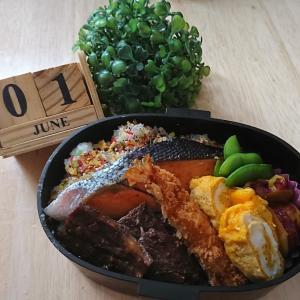 2020.6.1  フットネイル & 今日のお弁当