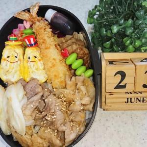 2020.6.23 今日のお弁当