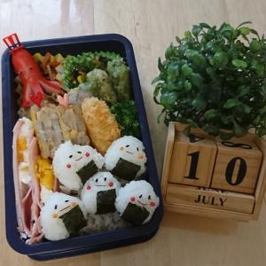 2020.7.10 今日のお弁当 ☆ 絶食からのうなぎ