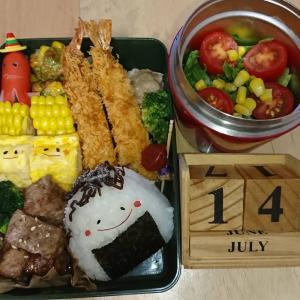 2020.7.14 今日のお弁当