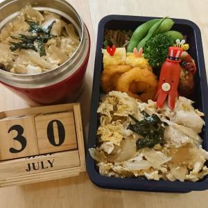 2020.7.30 今日のお弁当
