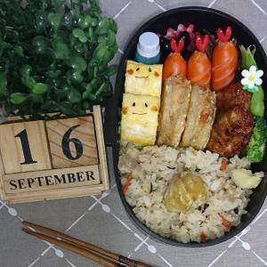2020.9.16 今日のお弁当 & 赤い天津飯