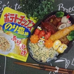2020.9.29 今日のお弁当 & 映画 事故物件