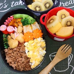 2020.10.21 今日のお弁当 & おいしいネ サカエパン
