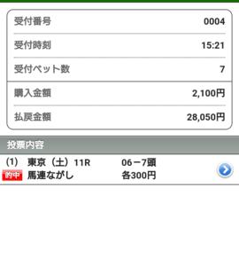 2020秋華賞