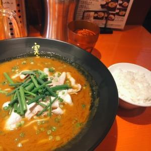 赤坂 麺酒房 実之和赤坂店