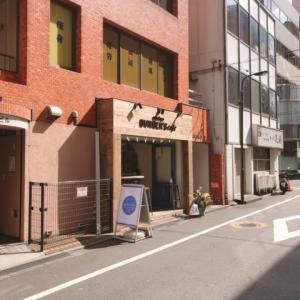 新宿三丁目 Mr.Tokyo BURGER'S cafe