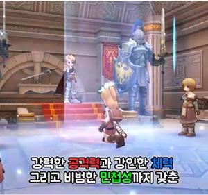 【ラグナロク オリジン】公開されたゲームガイド9「一次転職-ソードマン」を翻訳してみました。 @きぃ
