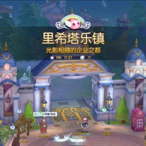 【ラグマス】中国版でEP6.0が実装された後に追加/修正されたコンテンツのパッチノートについて。 @きぃ