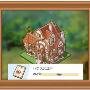 【ラグマス】ハウスで効率よくハウススコアLv10になるために製作が必要な家具26個を書いてみました。 @きぃ
