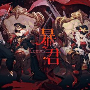 【Ragnarok M】【ラグマス】ガンスリンガー(上位2次)、反逆者(3次)、暴君(4次)の一部スキルが公開されました。 @きぃ