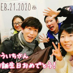 本日2月21日はまねきねこ主宰仲野雄一のお誕生日です!
