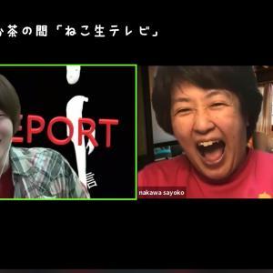 【ねこナマ】びっくりくんの番組に出て、色々話して楽しかった!!