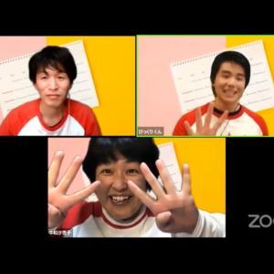 1月23日(土)まねきねこ☆月イチ即興公演オンラインにあそびにきてねー!