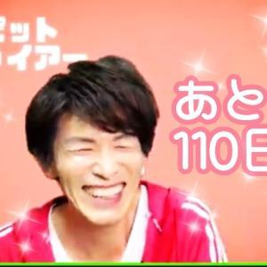 月イチ即興公演ONLINE「ゆういちスピットフォイヤー祭り!」