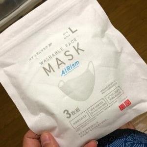 UNIQLO AIRismマスク