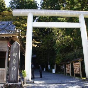 太陽がまばゆい御岩神社☆旅3日目