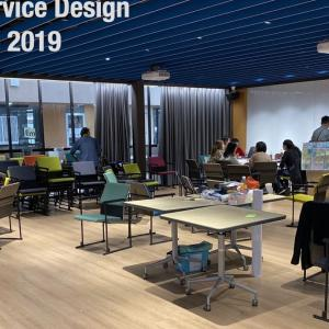 アジアから生まれる未来のサービスデザイン、参加募集