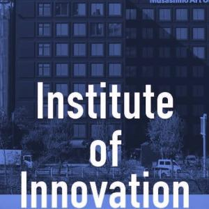 クリエイティブイノベーション学科進学イベント