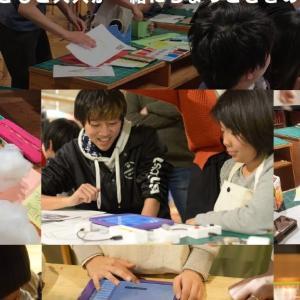 この夏、子どもと学生が一緒にちょっとさきの未来をつくるワークショップ、募集中