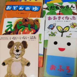 N0 999  新潟県五泉図書館
