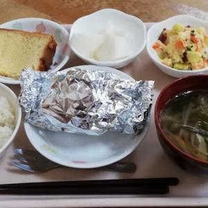 No 1021  食堂で絵本?