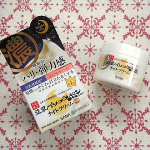 プチプラでも優秀☆なめらか本舗 リンクルナイトクリーム☆