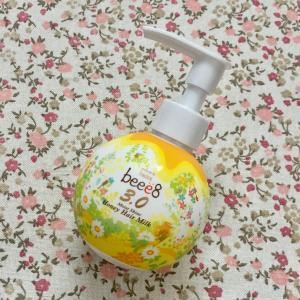 原宿のヘアサロン発☆beee8(ビーイーエイト) モイストシャイン ハニーヘアミルク 3.0☆