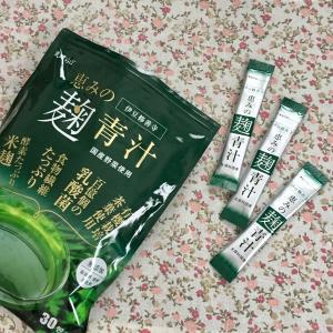 美味しくて健康的☆恵みの麹青汁☆