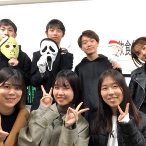 映画予告編に初挑戦「エングレイブ2029」(駒澤大学GMS学部高ゼミ3年生制作)