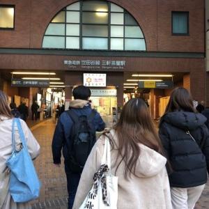 ニュース番組に初挑戦「SETAGAYA WALK・三軒茶屋」(駒澤大学GMS学部高ゼミ2年生制作)