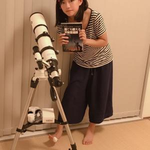 天体望遠鏡が孫に届いた。