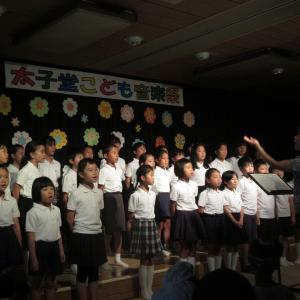 太子堂こども音楽祭に孫が出演。