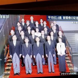 菅総理の連立政権が誕生しました。