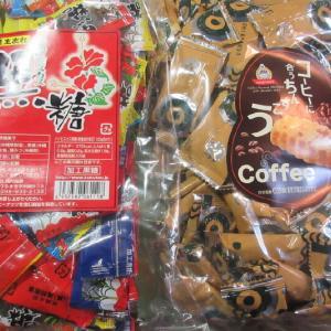 「沖縄土産」が届きました。