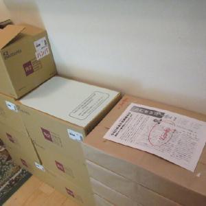 会報「白門世田谷」と封筒が届きました。
