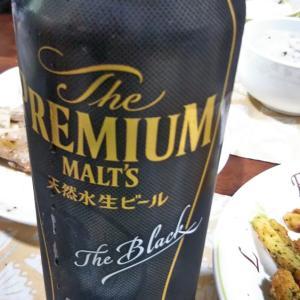 プレモル黒。