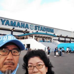 ヤマハスタジアム。