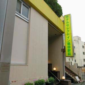 セレクトイン島田駅前