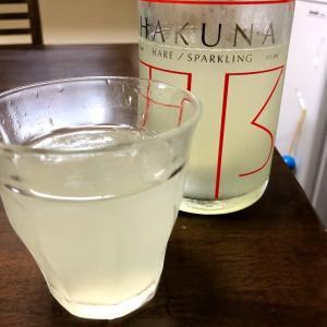 スパークリング日本酒 白那で一人乾杯