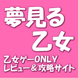 恋人は公安刑事 * 石神秀樹(恋の行方編・本編2)・ハッピーエンド攻略