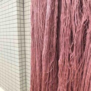 糸染め 紫陽花色