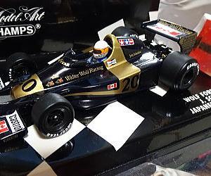 昨日発売F1マシンコレクション71号は ウルフWR1だがミニチャンプスで